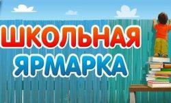 1106_ru