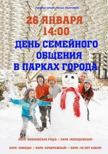 fb_img_1548382844748