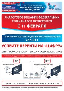 listovka_2_28-12-2018_v11-1-001-2