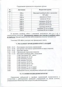 img-setka492