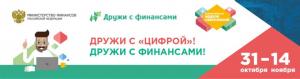 novyj-risunok-3