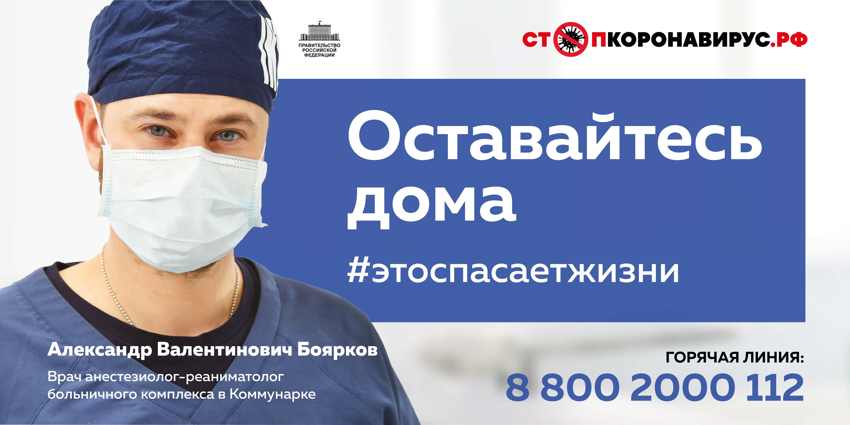 doctors_banner_3x6_2