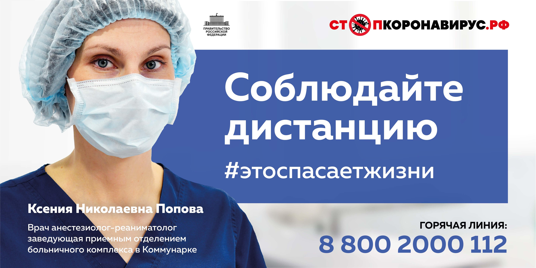 doctors_banner_3x6_3