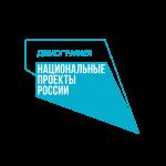 Демография_лого_цвет_прав