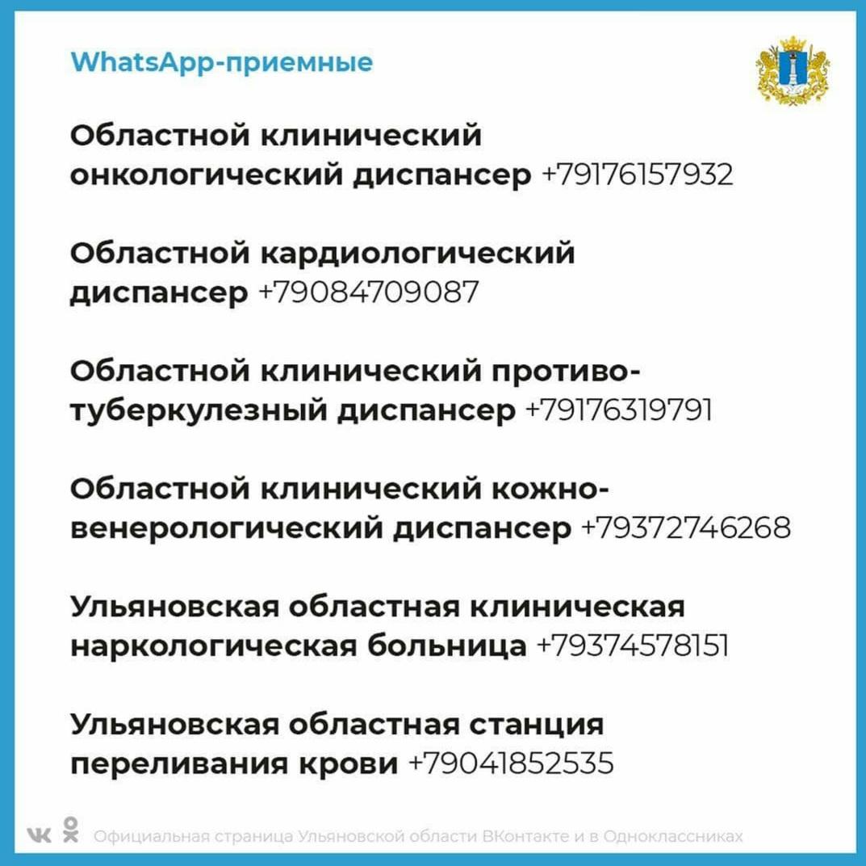 20201110_231628
