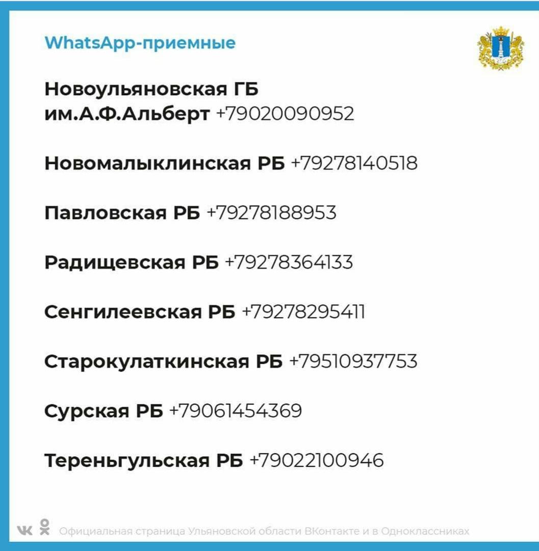 20201110_231829