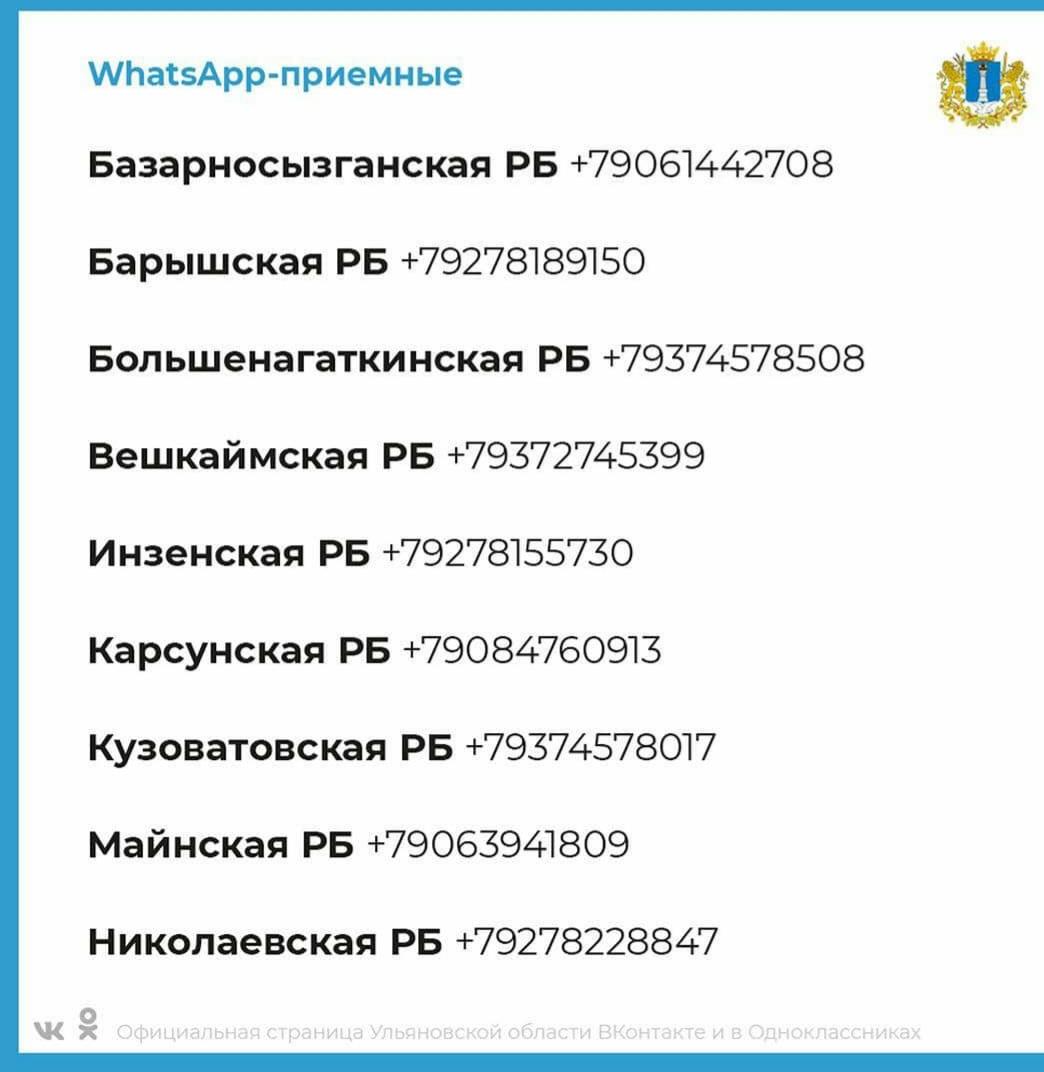 20201110_231941