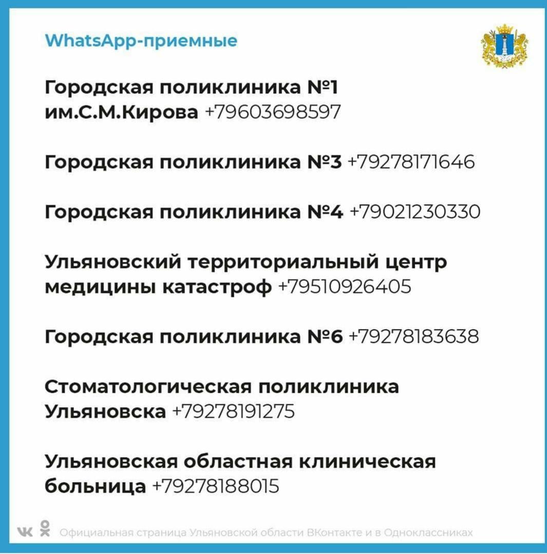 20201110_232006