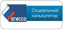 socc2