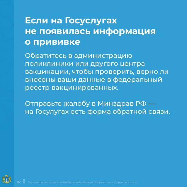 IMG-20210610-WA0008
